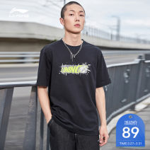 Sports T-shirt Ling / Li Ning XS S M L XL XXL (adult) 4XL 5XL 3XL Short sleeve male one hundred and thirty-nine Crew neck AHSR403-1 Standard white black routine nothing Spring 2021 Brand logo letter Sports & Leisure Sports Life Series cotton yes