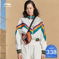Sports jacket / jacket Ling / Li Ning female XS (adult) s (adult) m (adult) l (adult) XL (adult) XXL (adult) AJDQ476-1 Milky deep green lotus Winter 2020 stand collar zipper Color contrast brand logo letter Sports & Leisure Sports Life Series yes