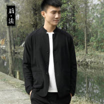 Jacket Chiva  other black S,M,L,XL,2XL,3XL thin easy Other leisure spring C1501W013 Flax 50% cotton 50% Long sleeves Wear out stand collar Chinese style youth routine Single breasted 2017 Cloth hem washing Loose cuff Solid color Inlay decoration Thread embedding and bag digging cotton