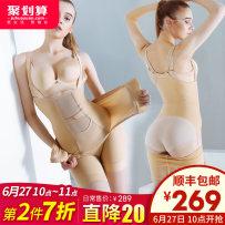 Body shaping suit Four seasons Qian me / Qian Er Mei Yi Skin color black, cool skin color XSSMLXL routine The abdomen Q8213 Q8213