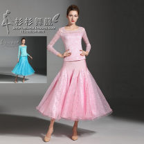 Modern dance suit (including performance clothes) Chinese fir Dance Dress Waltz, tango, Foxtrot, trot female Pink, lake blue, also available in size S,M,L,XL,XXL Sequins op12301