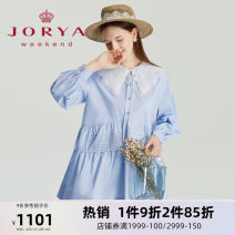 Dress Spring 2021 White blue S M L XL Short skirt Long sleeves Sweet Doll Collar middle-waisted Single breasted routine 25-29 years old Type H JORYA weekend Button lace EJWBAJ07 More than 95% cotton Cotton 100% college Same model in shopping mall (sold online and offline)