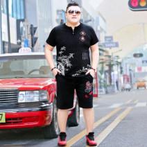 Leisure sports suit summer 2XL suggests 150-170 Jin, 3XL suggests 170-190 Jin, 4XL suggests 190-210 Jin, 5XL suggests 210-230 Jin, 6xl suggests 230-260 Jin, 7XL suggests 260-280 Jin, 8xl suggests 280-300 Jin Short sleeve BORAMAR Pant Large size T-shirt 1038+DK312 cotton 2021