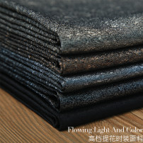 Fabric / fabric / handmade DIY fabric chemical fiber Gray, silver, black, orange, beige Loose shear piece Solid color jacquard weave clothing Others Jingxing cloth industry Designer