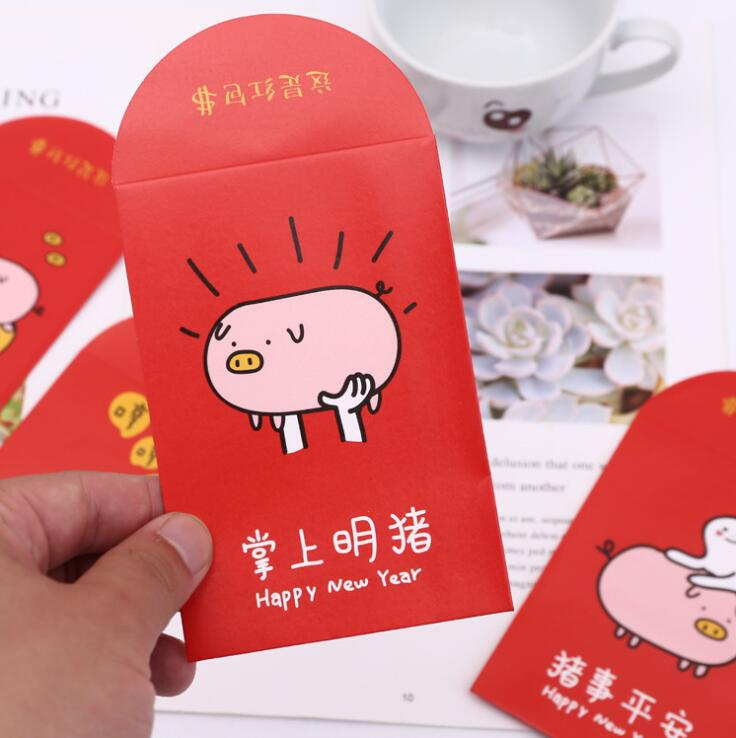 Red envelope Four pigs in the palm, four in the pig, four in the pig, four in the pig, four in the pig, four in the pig, four in the pig, four in the pig 100 yuan red envelope 4 pieces Qingyifang Chinese style Cartoon fifty-eight thousand four hundred and fifty-one 30g 8*15.5cm