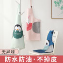 apron Sleeveless apron waterproof Cartoon other Household cleaning Average size Happy family public no Cartoon
