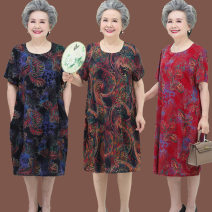Dress Summer 2020 Mid length dress singleton  Short sleeve commute Crew neck Loose waist Broken flowers Big swing routine Others 40-49 years old Type A Simplicity pocket other