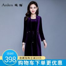 Dress Autumn 2020 violet M L XL 2XL 3XL Mid length dress Fake two pieces Long sleeves commute other middle-waisted Solid color Socket A-line skirt routine Others 35-39 years old Type A Ellen Simplicity Lace up stitching AL19E391 More than 95% polyester fiber Pure e-commerce (online only)