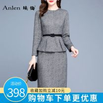 Dress Winter 2020 Grey pre-sale 5 days M L XL 2XL 3XL Mid length dress Two piece set Long sleeves commute Crew neck middle-waisted Solid color Socket One pace skirt routine Others 35-39 years old Type H Ellen Simplicity More than 95% polyester fiber Polyester 100% Pure e-commerce (online only)