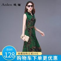 Dress Summer 2017 Green al18011_ Saffron al7788 B_ Huanghua al96866 M L XL 2XL 3XL Mid length dress singleton  Sleeveless street tailored collar middle-waisted Decor Socket A-line skirt routine Others 30-34 years old Type A Ellen Button print with ruffle and pleat stitching AL18096 More than 95% silk