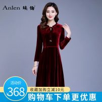 Dress Autumn 2020 M L XL 2XL 3XL 4XL Mid length dress singleton  Nine point sleeve commute other middle-waisted Solid color Socket A-line skirt routine Others 35-39 years old Type A Ellen Simplicity Lace up zipper More than 95% polyester fiber Polyester 95% polyurethane elastic fiber (spandex) 5%