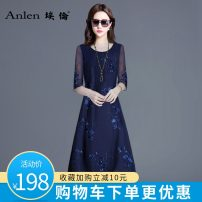 Dress Spring of 2019 M L XL 2XL 3XL 4XL Mid length dress singleton  elbow sleeve commute Crew neck middle-waisted Solid color Socket A-line skirt routine Others 35-39 years old Type A Ellen Simplicity Embroidery fold More than 95% Chiffon polyester fiber Polyester 100% Pure e-commerce (online only)