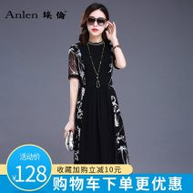 Dress Spring of 2018 White yellow green Fuchsia M L XL 2XL 3XL Mid length dress singleton  Short sleeve commute Crew neck middle-waisted Decor zipper Big swing routine Others 35-39 years old Type A Ellen lady Three dimensional decorative printing with pleated stitching AL02988B More than 95% silk