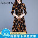 Dress Winter 2020 Pre sale of yellow flowers on black background for 5 days M L XL 2XL 3XL longuette singleton  Long sleeves commute stand collar middle-waisted Decor Socket A-line skirt routine 35-39 years old Type A Ellen Simplicity printing AL20553 More than 95% polyester fiber Polyester 100%
