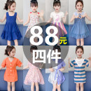 Dress female Other / other The recommended height is 100cm for Size 110, 110cm for Size 120, 120cm for Size 130, 130cm for size 140, 140cm for size 150 and 150cm for size 160 Other 100% summer Korean version Skirt / vest Broken flowers other A-line skirt Class B Chinese Mainland Zhejiang Province