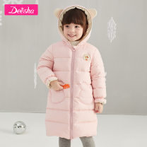 Down Jackets 80 recommended height 70-75cm 90 recommended height 75-85cm 100 recommended height 85-90cm 110 recommended height 90-105cm 120 recommended height 105-115cm 90% White duck down female Deesha / Desha polyester have more cash than can be accounted for No detachable cap Zipper shirt other
