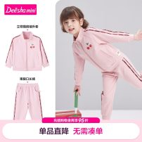 suit Deesha / Desha Smoke powder (cherry) mist purple (cherry) powder crystal (DAISY) crystal violet (DAISY) light moss green (DAISY) 90cm 100cm 110cm 120cm 130cm female spring and autumn Long sleeve + pants 2 pieces routine There are models in the real shooting Zipper shirt nothing cotton