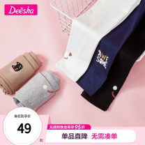 trousers Deesha / Desha female 90cm 100cm 110cm 120cm 130cm 140cm 150cm 160cm 165cm Light grey black white Tibetan green light coffee spring and autumn trousers leisure time There are models in the real shooting Leggings Leather belt middle-waisted cotton Don't open the crotch 2112505B1 other