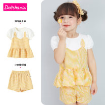 suit Deesha / Desha Yellow check green check red check 90cm 100cm 110cm 120cm 130cm female summer leisure time Short sleeve + pants 2 pieces routine There are models in the real shooting Socket nothing other other Class B Other 100% Summer 2021 Seven, eight, nine, thirteen