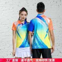 Badminton wear For men and women S. M, l, XL, XXL, XXXL, larger Tianyu Jianlong Football suit empty