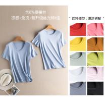 T-shirt S. M, l, XL, XXL (recommended 150-165 kg) Spring 2020 cotton 51% (inclusive) - 70% (inclusive)