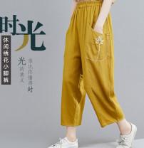 Women's large Summer 2020 White, black, yellow, blue Big size average trousers commute easy thin Retro Ninth pants