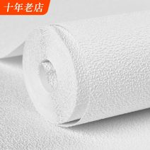 Non woven wallpaper volume Wallpaper only 5.035 m2 / roll Huda wallpaper It's patterned relief Simple and modern a living room China Intra city logistics delivery 0.53m 9.5m