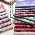 Fabric / fabric / handmade DIY fabric cotton Loose shear rice Plants and flowers printing and dyeing clothing Chinese style Laofoye accessories shop 100% HOA fabric-98-114