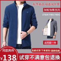 Jacket Fashion City G53 - Black (stable) two pieces, B85 - Blue (young) two pieces, f82 - red (energetic) two pieces, I25 - gray (temperament) two pieces, Q12 - Black + red, U55 - Blue + red, t79 - Black + blue, K25 - Black + gray, a67 - Blue + gray, n27 - Red + gray, G50 - color RQ thick easy winter