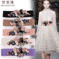 Belt / belt / chain other White, pink, purple, black, brown female Waistband grace Single loop Youth, youth, middle age a hook Flower design soft surface 7.5cm alloy Elastic, flower Mengsilong M-1-209 70cm