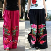 Casual pants Green, black, rose, big red One size fits all (length 96cm) trousers Wide leg pants Natural waist commute routine 71% (inclusive) - 80% (inclusive) Cotton blended fabric ethnic style