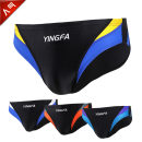 Men's swimsuit Yingfa 9462-19462-29462-39462-4 SMLXSXLXXL Triangle swimming trunks nine thousand four hundred and sixty-two Nylon / spandex Winter 2012 yes British hair swimming trunks