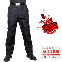 Work uniform Navy Blue Jingshun Changlong 165/(S),170/(M),175/(L),180/(XL),185/(XXL),190 other Lower garment other hemp