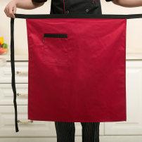 Work uniform Average size cook other Restaurant
