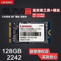 Solid state drive 128GB brand new Shop three guarantees Lenovo / Lenovo ngff other Sl700 m.2 2242 128gssd + Lenovo SSD auxiliary installation package Lenovo / Lenovo sl700 Lenovo sl700 SSD 128G m.2-2242 36 months Lenovo (Beijing) Co., Ltd