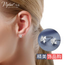 Ear Studs Silver ornaments 201-300 yuan viplus+COLLECTION silvery brand new Japan and South Korea female goods in stock Fresh out of the oven Silver inlaid gems other Star studded Earrings 925 Silver Summer 2016 no