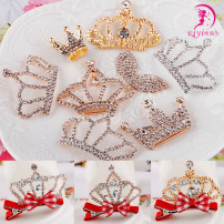Other DIY accessories Other accessories Alloy / silver / gold RMB 1.00-9.99 brand new Fresh out of the oven Viyi / Weiyi Diamond inlaid alloy