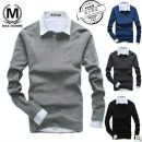 T-shirt / sweater Max Homme other White, black, blue, dark green, dark gray, light gray M (no shirt), l (no shirt), XL (no shirt) Thin money Socket V-neck Long sleeves nothing spring Slim fit tide teenagers Korean version Rib bottom pendulum
