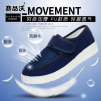 Protective footwear 34353637383940414243444546 White (PU soft soled mesh shoes canvas) blue (PU soft soled mesh shoes canvas) white (PVC soled Leather Size Introduction (PU women's size larger than men's size standard) Saipinwo