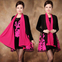 Middle aged and old women's wear Spring 2017 Yellow, green, rose red XL,XXL,3XL,4XL fashion Dress easy Two piece set Decor