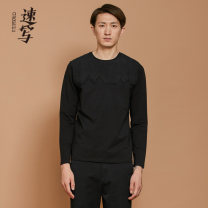 T-shirt Fashion City 001 / Ben Hei 050 / warm grey 413 / grey Navy routine XS S M L XL 2XL Croquis / sketch Long sleeves Crew neck Self cultivation Other leisure autumn 9G860090-2 Cotton 93% polyurethane elastic fiber (spandex) 7% youth routine Business Casual other Fall 2017 other