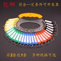 Key buckle Thor Metal Imitation tool series T-09 Solid color steel 30 g 12 cm × 14 cm
