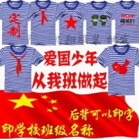 T-shirt Big red scarf, map, five stars, little red scarf, Superman, little soldier, little navy, light board, chest logo, national flag, sleeve national flag Other / other 50 for 95-105cm, 60 for 105-115cm, 70 for 115-125cm, 80 for 125-135cm, 90 for 135-145cm, 100 for 145-155cm male Short sleeve