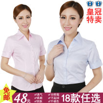 shirt Summer 2017 cotton 71% (inclusive) - 80% (inclusive) Short sleeve Versatile Regular V-neck Single row multi button shirt sleeve stripe Self cultivation Button, button