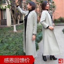 woolen coat Winter 2016 M,L,XL Black, light green wool 31% (inclusive) - 50% (inclusive) have more cash than can be accounted for Long sleeves Sweet Single breasted other stand collar Self cultivation solar system
