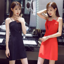 Dress Summer 2020 White, red, black S,M,L,XL Short skirt singleton  Sleeveless commute V-neck middle-waisted Solid color Socket One pace skirt other camisole Other / other Korean version Hollow out, open back, stitching 81% (inclusive) - 90% (inclusive) brocade cotton