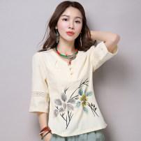 jacket Summer 2020 M,L,XL,2XL,3XL cotton 71% (inclusive) - 80% (inclusive)