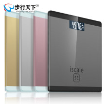 Scale / health scale Walking around the world Space silver (Battery + tape) dark space gray (Battery + tape) rose gold (Battery + tape) tuhao gold (Battery + tape) TX-2242 Summer 2016 yes