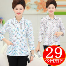 Middle aged and old women's wear Summer 2017 XL [recommended 85-105 kg], 2XL [recommended 110-120 kg], 3XL [recommended 125-135 kg], 4XL [recommended 140-155 kg] fashion shirt easy singleton  Dot Over 60 years old Cardigan thin Polo collar routine routine pocket Hemp, cotton Single breasted