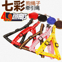 Household traction belt other currency Non scalable Pink red blue brown yellow black orange umbrella S-bandwidth 1.0cm chest adjustment range 28-40cmm-bandwidth 1.5cm chest adjustment range 35-48cml-bandwidth 2.0cm chest adjustment range 45-58cm Poohlo / vinylor